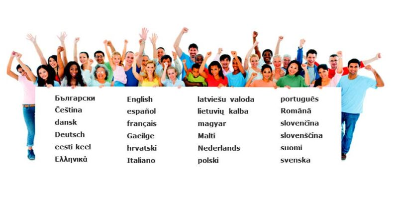 EU official languages