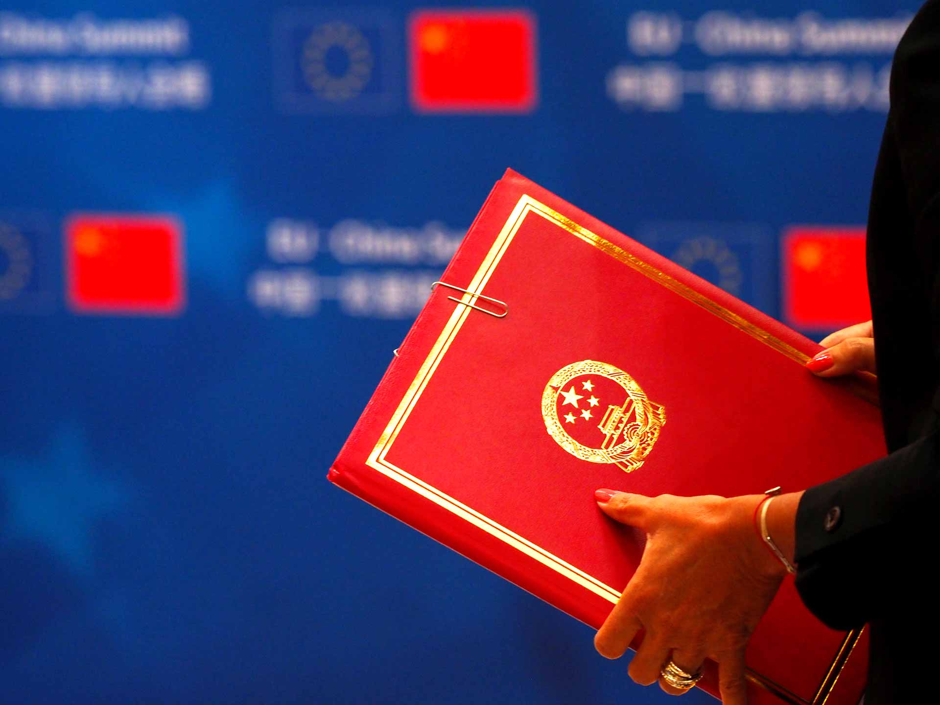 EU-China Trade Agreement
