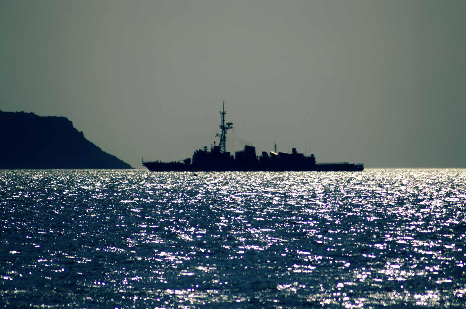 Warship NAVY Army Marine Maritime