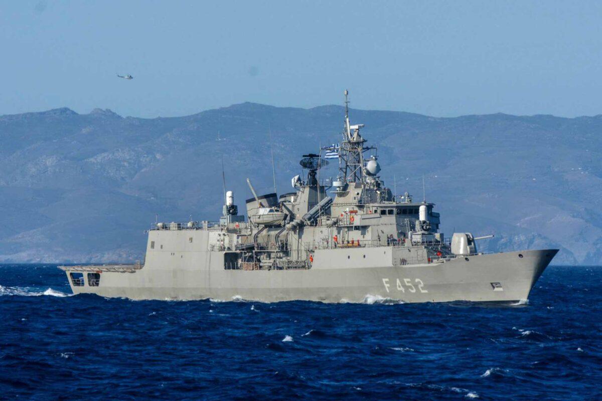 Hellenic Navy - Hydra class frigate