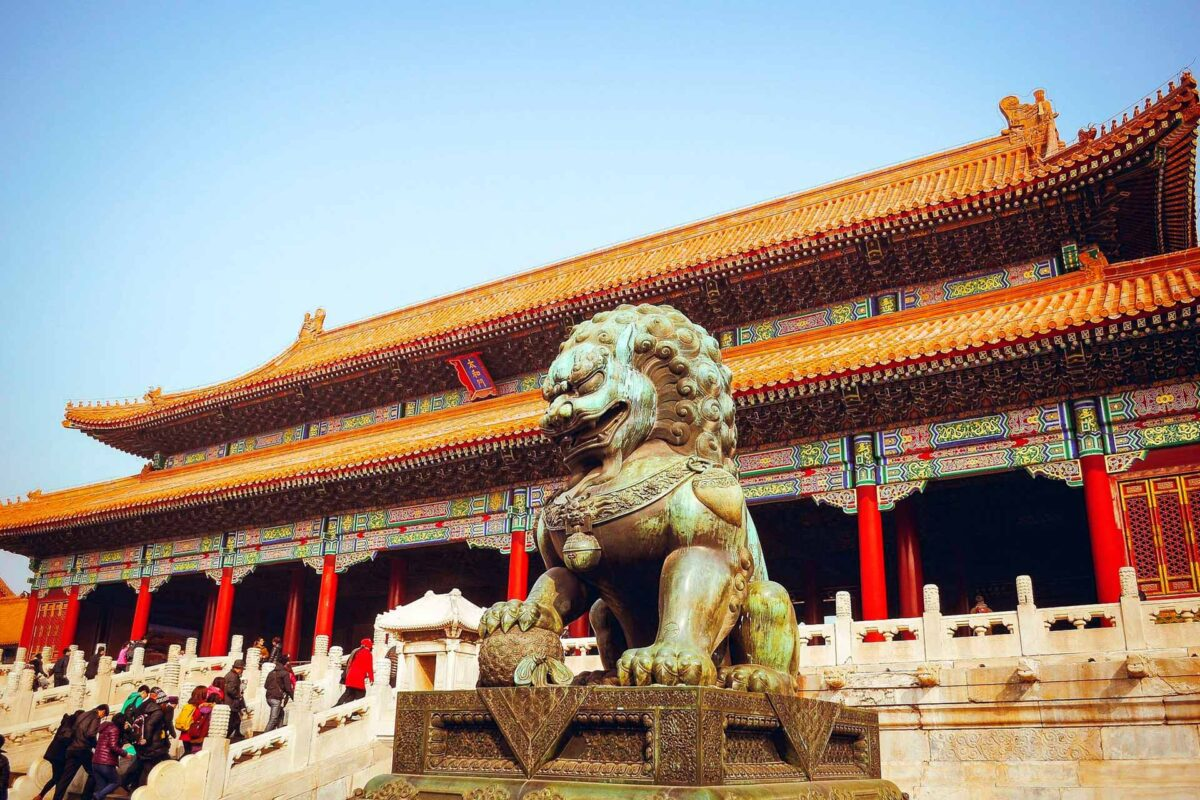 China, Beijing. Forbidden City. Statue