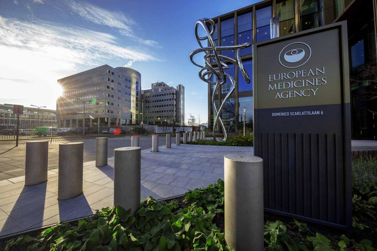 Exterior of European Medicines Agency in Amsterdam