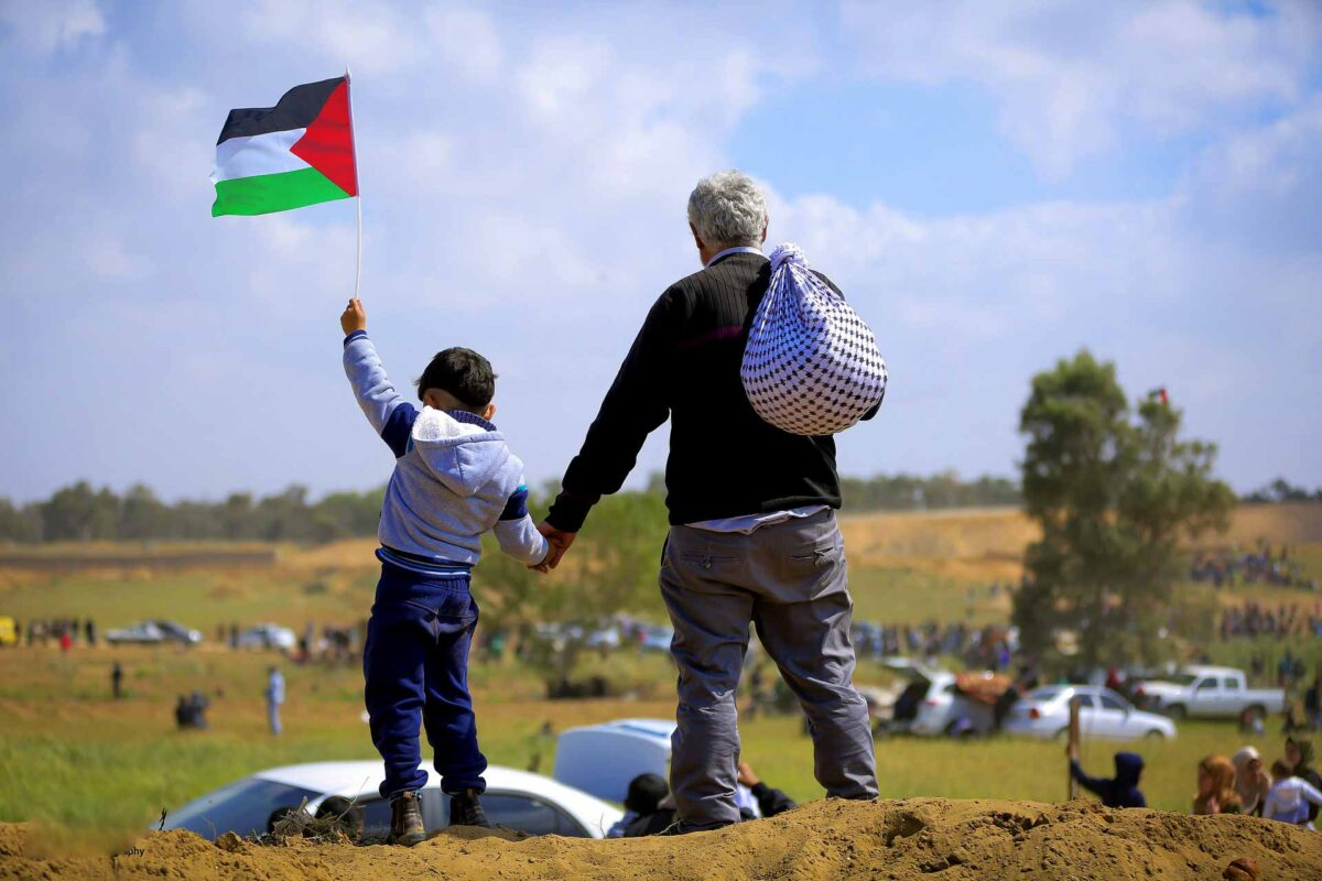 Palestinians in Gaza Israel