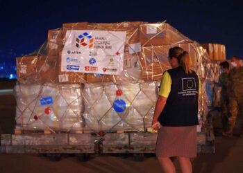 Arrival of the humanitarian air bridge