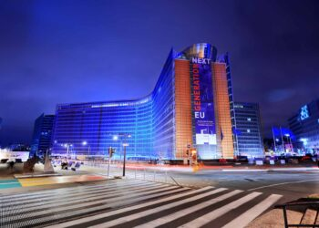 The Berlaymont building lit up in blue on 24 October 2020 to commemorate the 75th anniversary of the United Nations