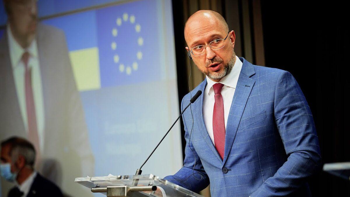 Prime Minister of Ukraine Denys Shmyhal